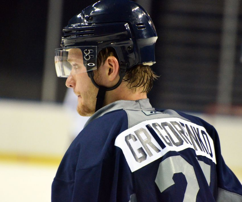 All eyes on Sabres prospect Grigorenko as training camp begins
